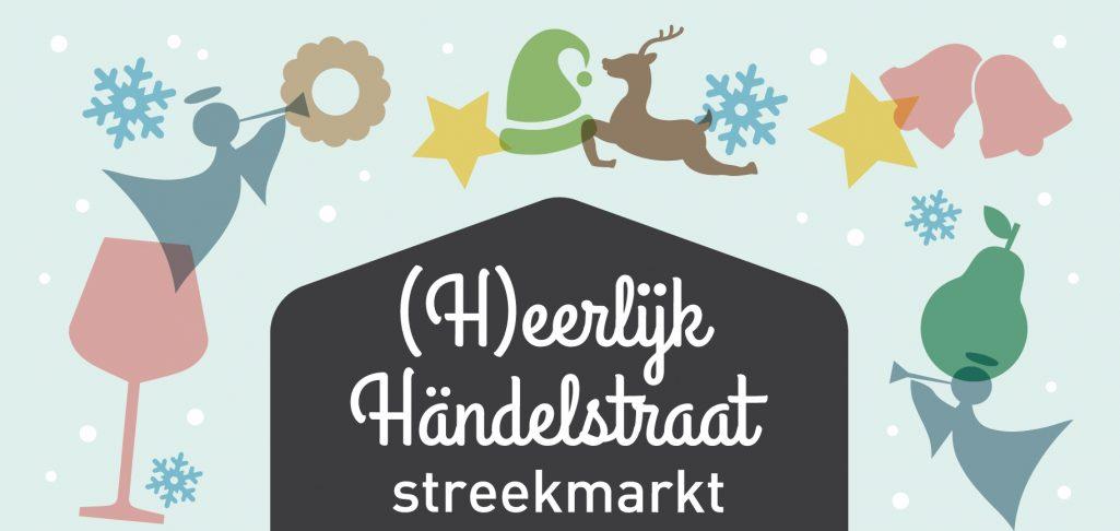 (H)eerlijk Händelstraat, Utrecht